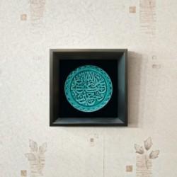 تابلو سرامیکی با لعاب فیروزه ای پنج تن کد 1005 - ماهرشک