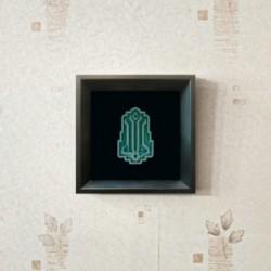 تابلو سرامیکی با لعاب فیروزه ای الله کد 1077 - ماهرشک