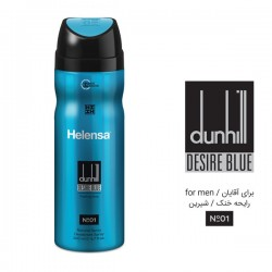 اسپری بدن 200 میل - دانهیل دیزایر بلو| DUNHILL DESIRE BLUE - هلنسا