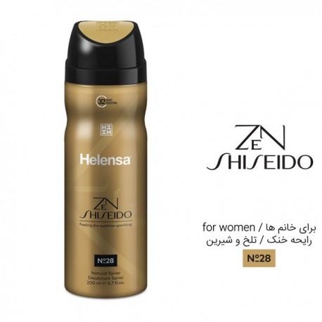 اسپری بدن 200 میل - زن شیسیدو  Zen Shiseido - هلنسا