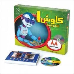 بازی کاوش الکترونیک 1