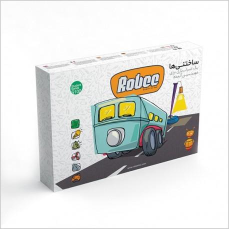 ساختنی ها S102 - روبی