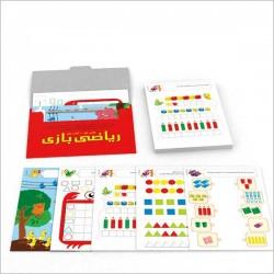 ریاضی بازی جلد 1 - آوای باران