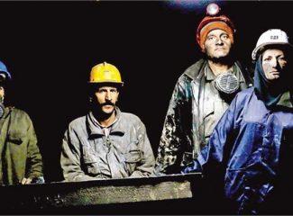 کارگر ایرانی